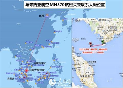 MH370报告:黑匣子电池已过期